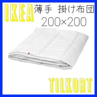 イケア(IKEA)のIKEA TILKÖRT 薄手 掛け布団 ダブルサイズ  (布団)