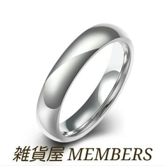 送料無料25号クロムシルバーサージカルステンレスシンプルリング指輪値下残りわずか メンズのアクセサリー(リング(指輪))の商品写真
