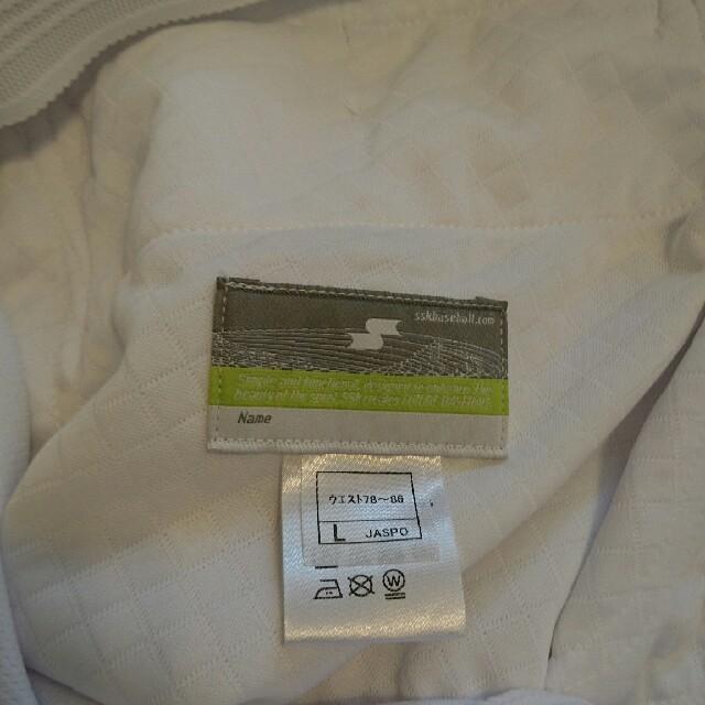 SSK(エスエスケイ)の新品未使用 SSK 野球 ユニフォームパンツ スポーツ/アウトドアの野球(ウェア)の商品写真