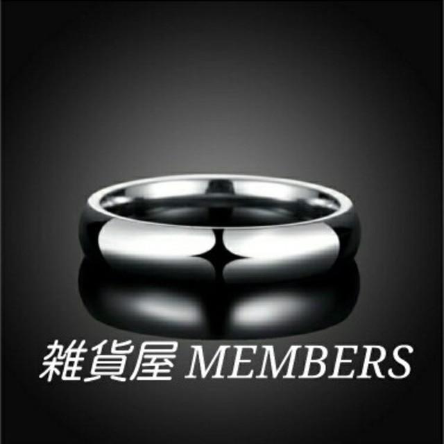 送料無料26号クロムシルバーサージカルステンレスシンプルリング指輪値下残りわずか メンズのアクセサリー(リング(指輪))の商品写真