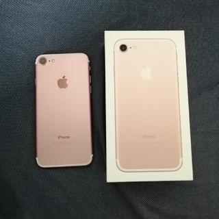 iPhone - docomo iPhone7 128GB