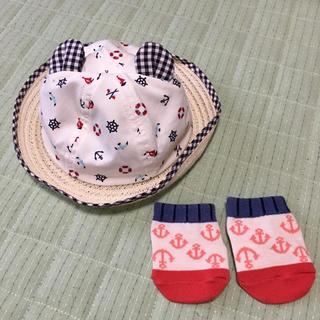 ニシマツヤ(西松屋)のベビー用 帽子・靴下(帽子)