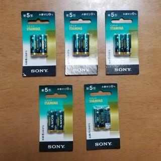 ソニー(SONY)のSONY アルカリ乾電池 単5形(バッテリー/充電器)