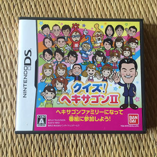 DS カセット(家庭用ゲームソフト)