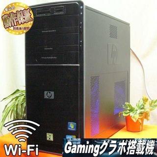 HP - GTX570+WiFi搭載☆フォートナイト動作OK♪ゲーミング