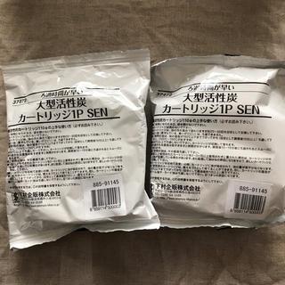 ベルメゾン(ベルメゾン)のつぶさん専用  ベルメゾン  活性炭カートリッジ 2個  オイルフィルター(調理道具/製菓道具)