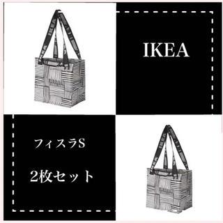 イケア(IKEA)のIKEA ショッピングバッグ S2枚(ショップ袋)