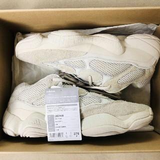 adidas - adidas yeezy boost 500