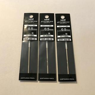 ミツビシエンピツ(三菱鉛筆)のJETSTREAM   SXR-200-05  3本セット(ペン/マーカー)