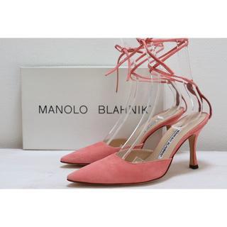 MANOLO BLAHNIK - 未使用 MANOLOBLAHNIK マノロブラニク レースアップパンプス35