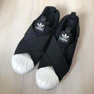 adidas - アディダス スーパースタースリッポン