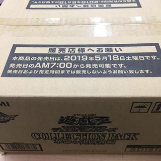 遊戯王 - 遊戯王■コレクションパック革命の決闘者編■CP19■日本語版1カートン24BOX
