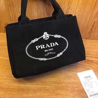 PRADA - レディース 新作 安い 激安 特価最安値挑戦PRADA [ カバン ] プラダ鞄