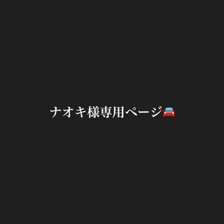 トヨタ(トヨタ)のTOYOTA カムリ ミニカー 非売品(ミニカー)