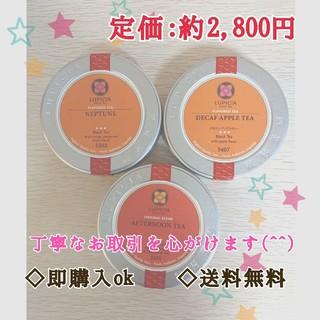 ルピシア(LUPICIA)の【新品未開封♡】ルピシア 茶葉 50g缶×3個セット♪(茶)