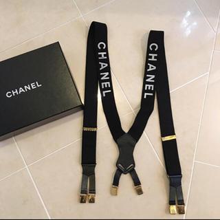 シャネル(CHANEL)の【vintage】CHANEL サスペンダー(サスペンダー)