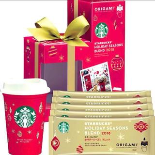 スターバックスコーヒー(Starbucks Coffee)の新品★限定品 スターバックス ギフトセット★STARBUCKS ORIGAMI(コーヒー)