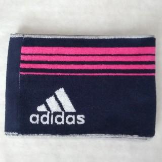 adidas - adidas アディダス ロングタオル スポーツタオル タオルマフラー 新品