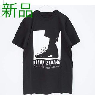 欅坂46(けやき坂46) - 欅坂46 風に吹かれても Tシャツ