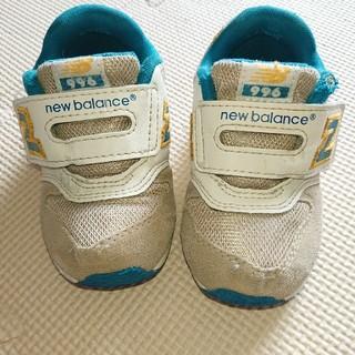 ニューバランス(New Balance)のニューバランス996(スニーカー)