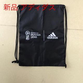アディダス(adidas)のアディダス ナップサック 新品(バッグパック/リュック)