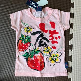 いちごTシャツ 半T ピンク 女の子用 90センチ キッズ イチゴ 苺 未使用