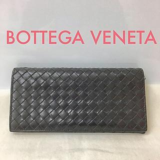 ボッテガヴェネタ(Bottega Veneta)の鑑定済み 正規品 BOTTEGA VENETA ボッテガヴェネタ長財布 送料込み(長財布)