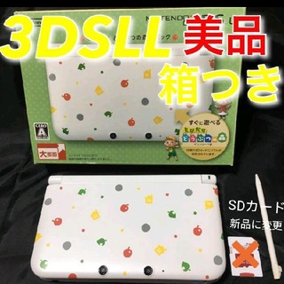 ニンテンドー3DS - 【美品】ニンテンドー3DS LL とびだせ どうぶつの森パック