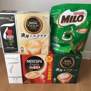 Nestle - ネスカフェ スペシャルT以外