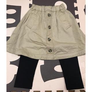 Branshes - ブランシェス♡フロントボタンレギンス付スカート