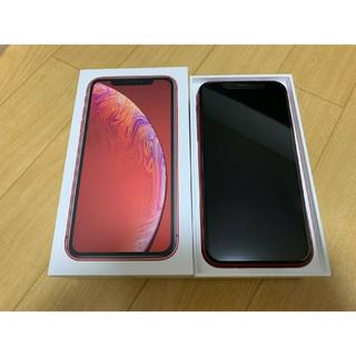 ★最終値下げ★iphone xr 128GB 新品未使用 SIMフリー