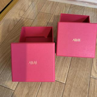 アーカー(AHKAH)のアーカー 空箱(ショップ袋)