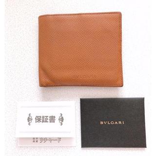 3d1c58214f30 ブルガリ 財布 折り財布(メンズ)の通販 200点以上 | BVLGARIのメンズを ...
