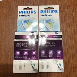 PHILIPS - フィリップス ソニッケアー ダイヤモンドクリーン スタンダード 2本入り 2箱