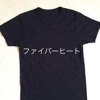 シマムラ(しまむら)のファイバーヒート半袖 ブラック(その他)
