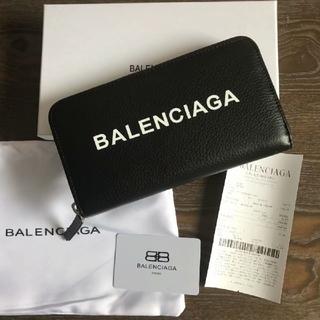 バレンシアガ(Balenciaga)のBALENCIAGA 長財布 バレンシアガ ブラック(長財布)