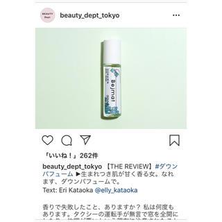 コスメキッチン(Cosme Kitchen)のDAWN Perfume ベジマット オイルパフューム(香水(女性用))