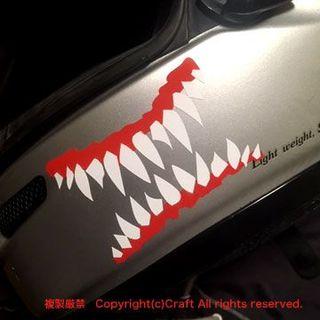 キバ、モンスターの口、怪物の口 ステッカー/屋外耐候素材(ステッカー)