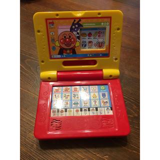アンパンマン - アンパンマン 音が鳴るおもちゃ 知育玩具