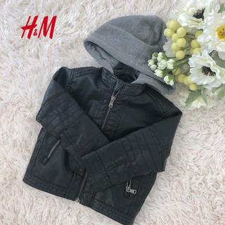 H&M - ★H&M ボア付ライダースジャケット