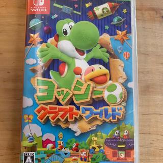 Nintendo Switch - ヨッシークラフトワールド 新品・未開封