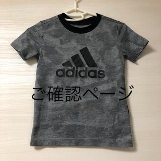 adidas - 120㎝) adidas Tシャツ