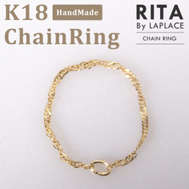 K18イエローゴールド スクリューチェーンリング レディースのアクセサリー(リング(指輪))の商品写真