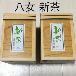 八女茶 新茶 120g