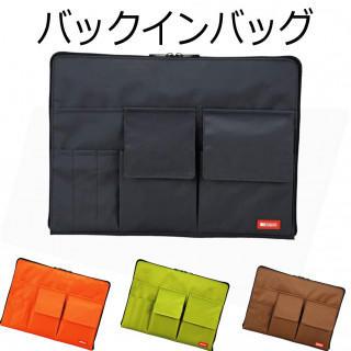 バック内の整理に♪ バックインバック A4サイズ M002(ビジネスバッグ)