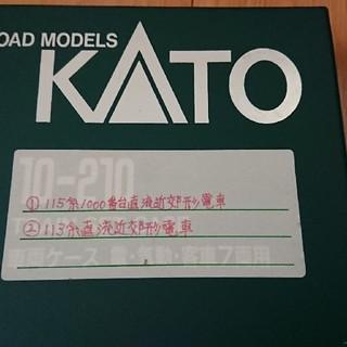 KATO 6両セット
