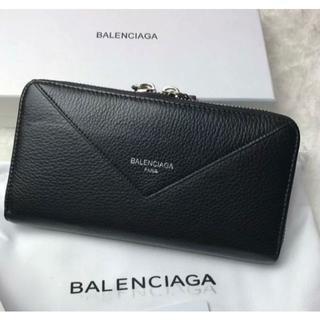 Balenciaga - BALENCIAGA バレンシアガ ジップアラウンドウォレットブラック 長財布