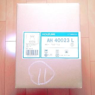 コイズミ(KOIZUMI)の新品 コイズミ 電気(天井照明)