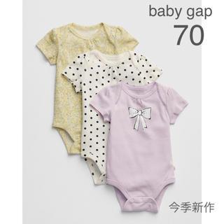 babyGAP - 今期新品★baby gapロンパース3枚セット70