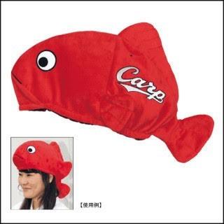 カープ かぶってコイ 帽子 ぼうし フリーサイズ 限定品 新品未使用品